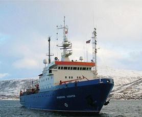ROSGEO has completed unique geophysical surveys to identify  the external boundaries of the Russian continental shelf